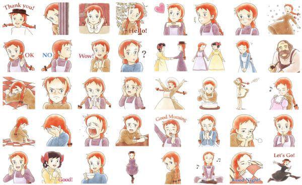 赤毛のアン (アニメ)の画像 p1_22